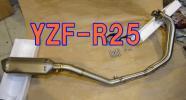 在庫してます◆ YZF R-25 フルエキ フルエキゾースト マフラー R25 R3 ステンレスパイプ/ステンレスサイレンサー