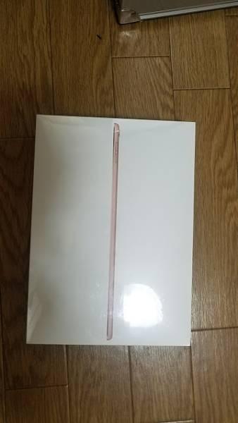 【新品未開梱】Apple iPad Pro 9.7 ローズゴールド 128GB