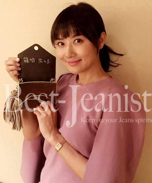 [チャリティ]藤崎 奈々子さん、サイン入りの愛用していたポーチ