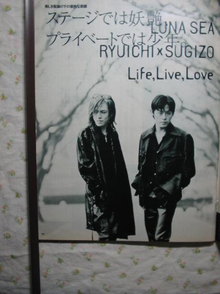 96【 河村隆一 × sugizo 】 ラズマタズ ♯