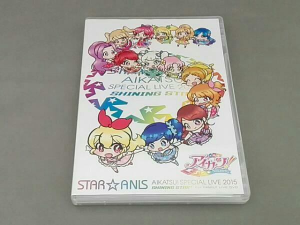 STAR☆ANIS アイカツ!スペシャルLIVE TOUR 2015 SHINING STAR* グッズの画像