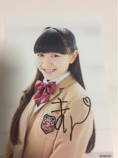 さくら学院 2015年度 転入式 日髙麻鈴 直筆サイン入り写真