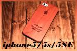 送料無料!! iPhone5/iPhone5s/iPhone5SE ハイブリット ジョブズモデル チェリー 木製ケース 天然木 ナチュラルウッド