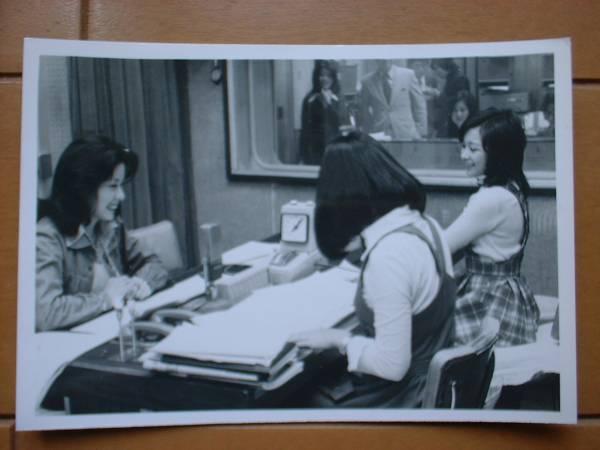 小柳ルミ子 白黒写真1枚 76.3 文化放送 太田裕美