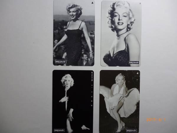 マリリンモンロー 50度 4枚 新品未使用 テレホンカード 美品 no1-1 グッズの画像