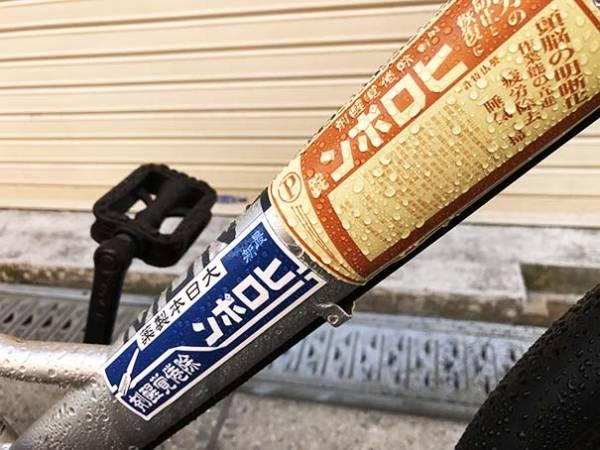 貼付例、自転車などに貼り付けてもカワイイ