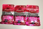 UHA味覚糖 グミサプリ 大豆イソフラボン 10日分 3袋 *P888