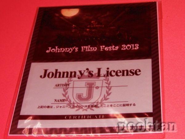 Johnny's Film Festa ジャニーズ フィルムフェスタ 2013 ICカードステッカー