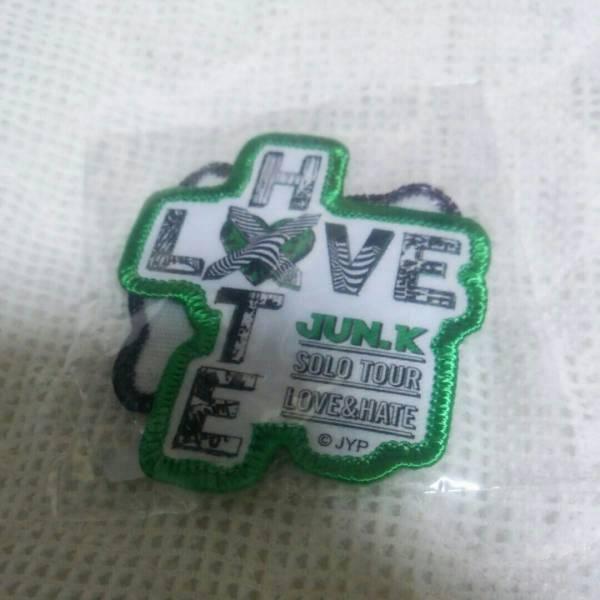 2PM JUN.K ワッペン LOVE&HATE グッズ緑