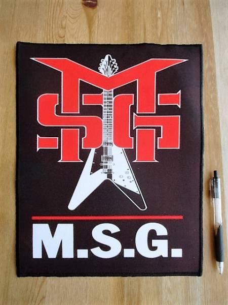 Michael Schenker Group M.S.G. プリントバックパッチ ワッペン / scorpions ufo マイケル・シェンカー・グループ