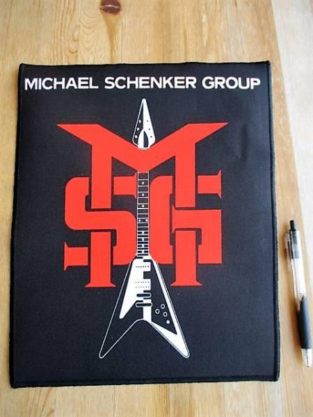 Michael Schenker Group プリントバックパッチ ワッペン マイケル・シェンカー・グループ / msg scorpions ufo