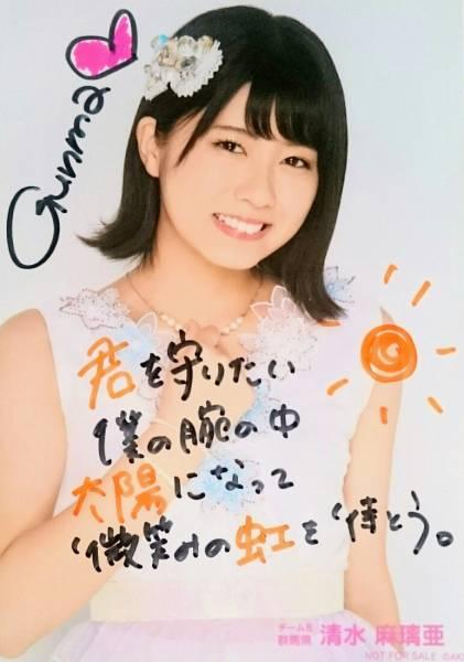 AKB48 清水麻璃亜 チーム8ライブコレクションまとめ出しにもほどがあるっ!DVD特典外付け 落書き生写真 直筆 ライブ・総選挙グッズの画像