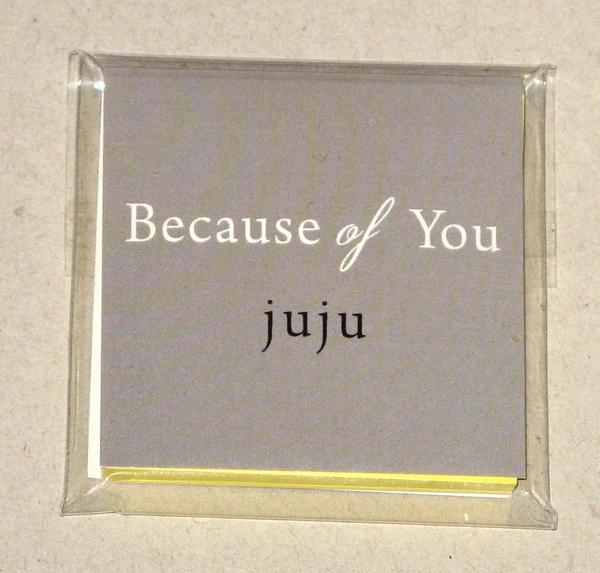 JUJU [Because of You] オリジナルふせん