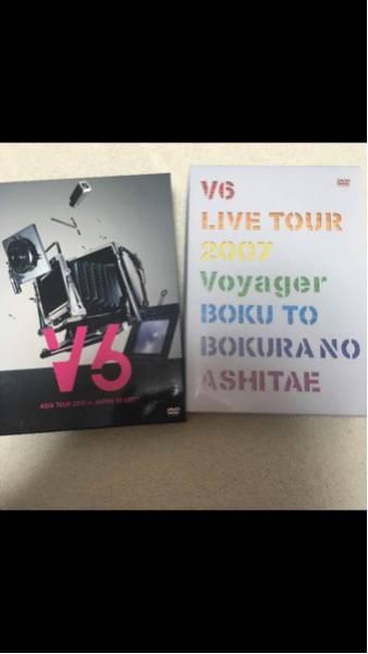 V6 DVDセット コンサートグッズの画像