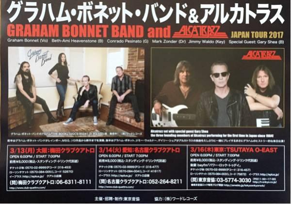 新品 グラハム・ボネット・バンド & アルカトラス JAPAN TOUR 2017 チラシ 非売品