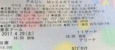 ポールマッカートニー 4/29 アリーナB7ブロック 1枚 安価スタート