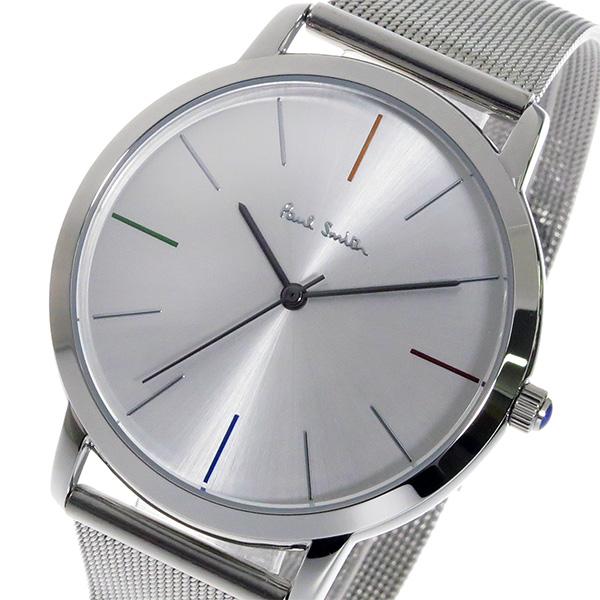 新品未開封・ブランド値下げ★ PAULSMITH ポールスミス 腕時計 P10054