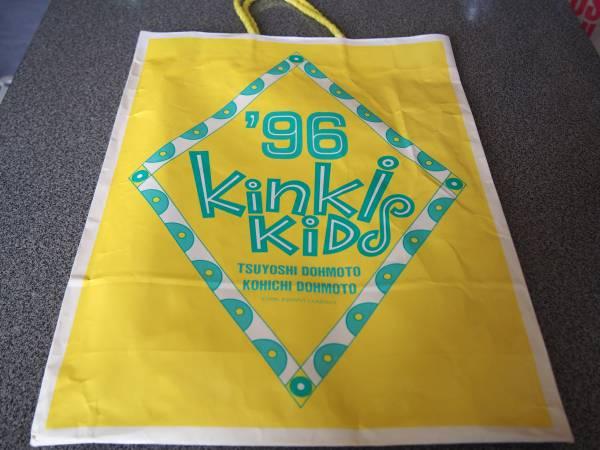 1996年 KinKi Kidsライブ紙袋