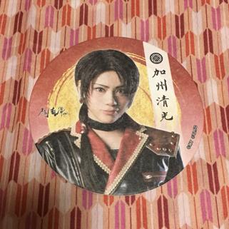 ミュージカル 刀剣乱舞 2.5D カフェ コースター 加州清光 佐藤流司 刀ミュ