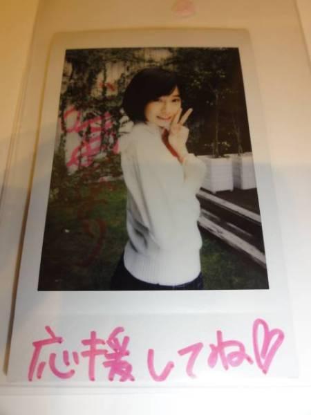 ★Chu→Boh vol.76 抽選プレゼント 桜田ひより 直筆サイン入りチェキ