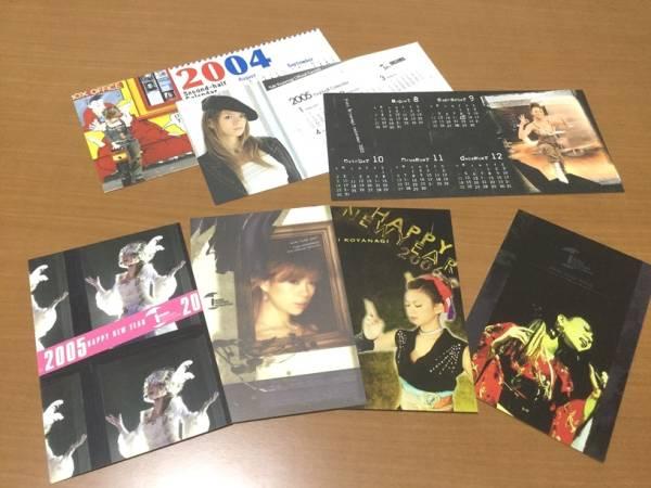 ♪ 小柳ゆき ポストカード&カレンダーカード詰め合わせ