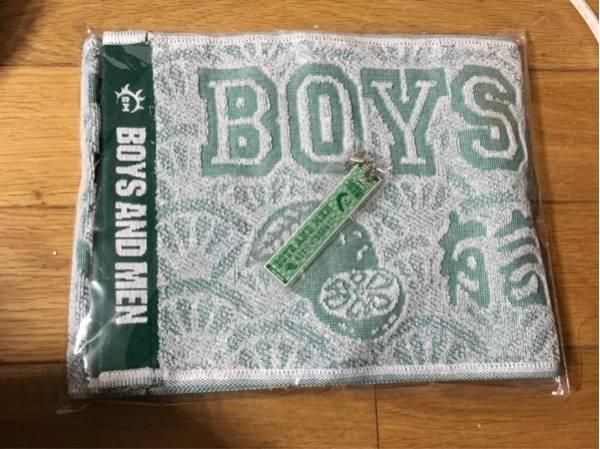 BOYS AND MEN 47都道府県ツアー 高知 タオルとキーホルダー 2点セット