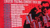 【中古】矢沢永吉スペシャルビーチタオル 「2013 ALL TIME HISTORY-A DAY-」ツアー