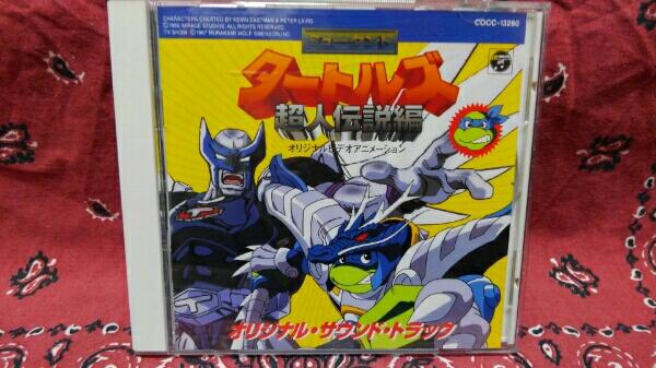 ミュータントタートルズ 超人伝説編 オリジナルサウンドトラックCD グッズの画像