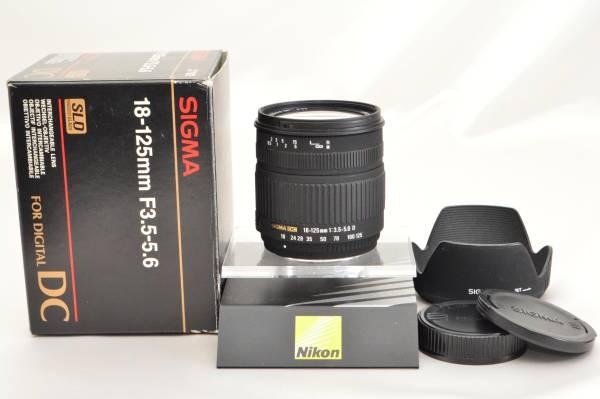★美品★シグマ SIGMA 18-125mm F3.5-5.6 D DC Nikon ニコン用 【大人気高倍率レンズ】#734-D17