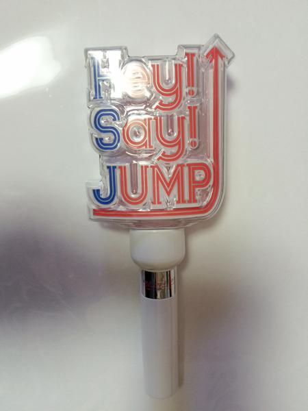 Hey! Say! JUMP ペンライト 2013