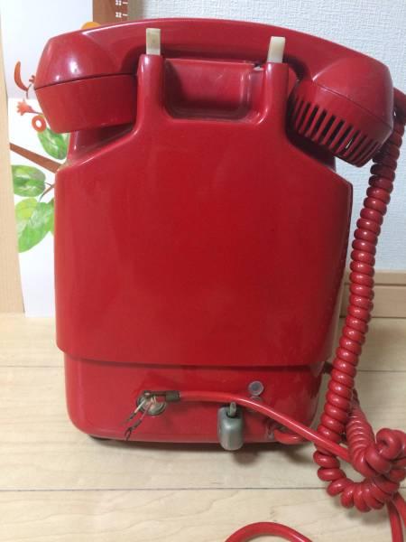 赤電話 公衆電話 ビンテージ  アンティーク コレクターアイテム  レトロ 非売品  ジャンク品 オブジェ 昭和時代 思い出