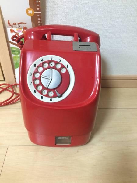 赤電話 公衆電話 ビンテージ  アンティーク コレクターアイテム  レトロ 非売品  ジャンク品 オブジェ 昭和時代 思い出_画像2