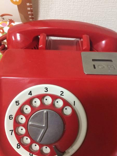 赤電話 公衆電話 ビンテージ  アンティーク コレクターアイテム  レトロ 非売品  ジャンク品 オブジェ 昭和時代 思い出_画像3