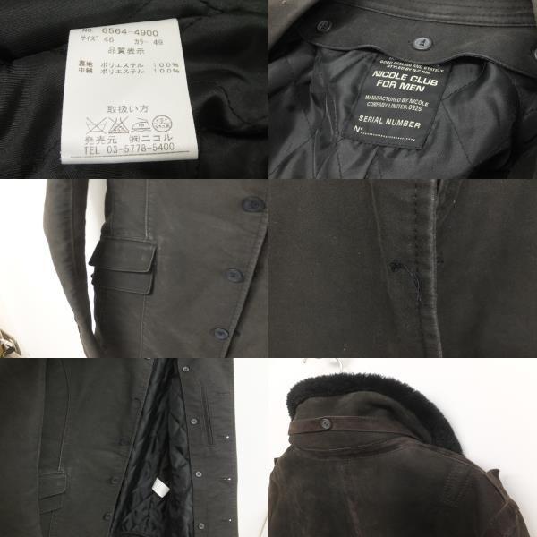 ニコルクラブフォーメン NICOLE CLUB FOR MEN 黒 コート 0413TA R F 0044323