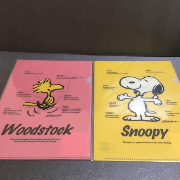 スヌーピーミュージアム限定 第3回展覧会 クリアファイルA5 ウッドストック 2枚セット ピーナッツ・ギャング・オールスターズ グッズの画像