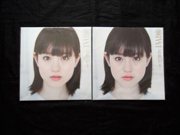 CD 武藤彩未・DNA1980 Vol.1&Vol.2 直筆サイン入り