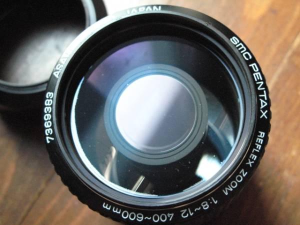 ペンタックスKP好きに★「smc PENTAX REFLEX ZooM 400-600㎜ f8~12」反射望遠でズーム!