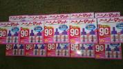 アースノーマット90日用低刺激無香料15箱セット(30本)送料1000円
