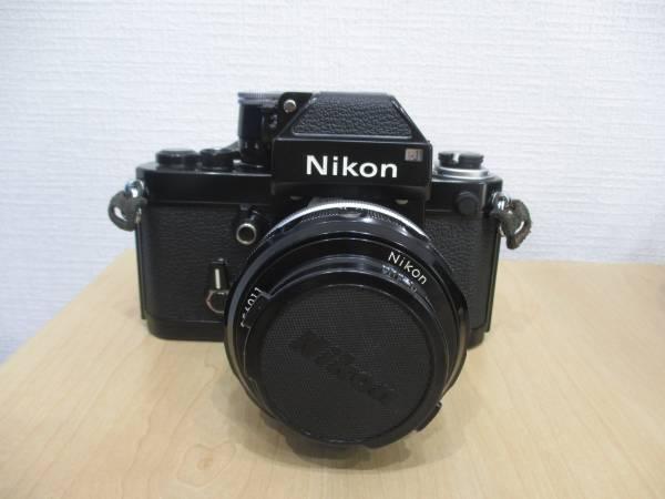 良品 ニコン Nikon F2 フォトミックS 黒ボディ レンズ NIKKOR-S.C Auto F1.2 f=55mm 純正ケース付き