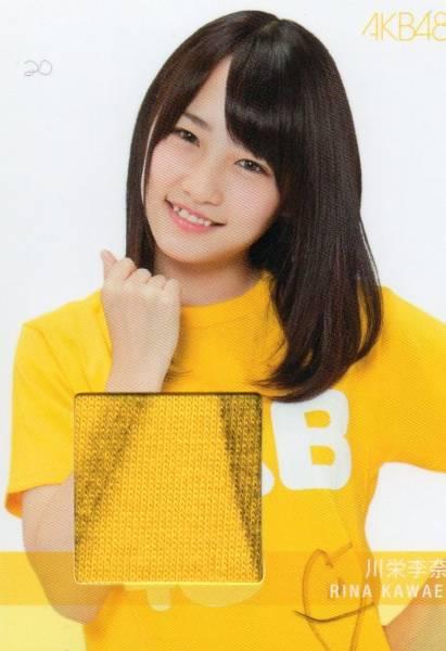 AKB48 トレーディングコレクション2 川栄李奈 0110/1200 Tシャツカード ライブ・総選挙グッズの画像