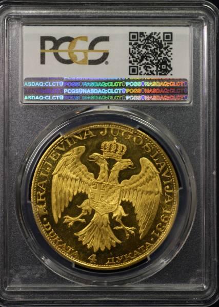 1円~PCGS MS63 ユーゴスラビア アレクサンデル1世 4ダカット金貨 1931 第2位鑑定!!_画像3