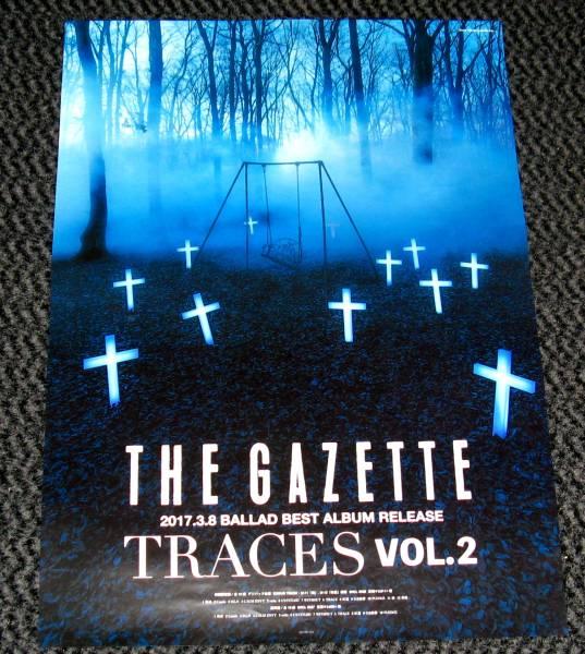 the GazettE [TRACES VOL.2] 告知ポスター
