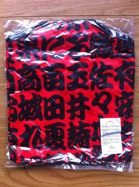 ももクロZ 男祭り2012~ 男の漢字 百田夏菜子 赤