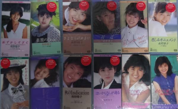 南野陽子CD シングル(限定盤含む)25枚