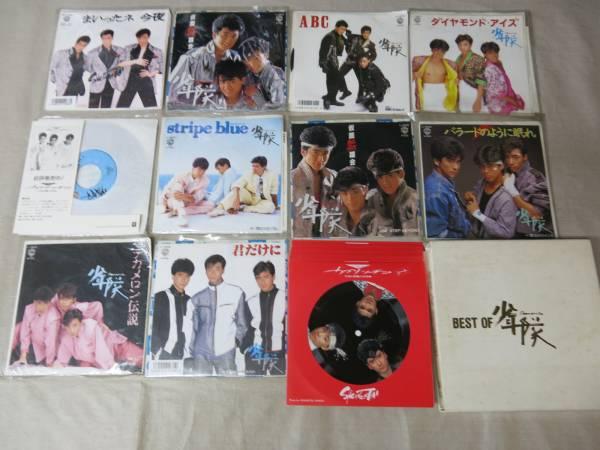 P561少年隊EPレコードセット ビジュアルレコード