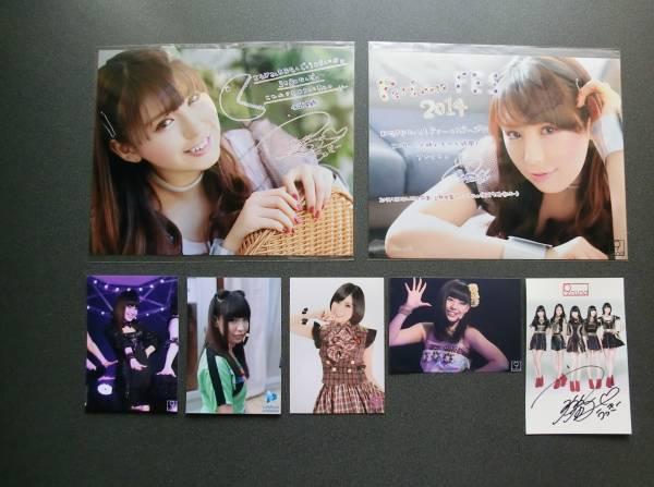 9nine  佐竹宇綺 Perfume FES など 公式生写真と直筆サインのセット ライブグッズの画像