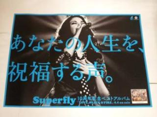 Superfly 「LOVE,PEACE&FIRE」 店頭用最新告知ポスター 青ver. ライブグッズの画像