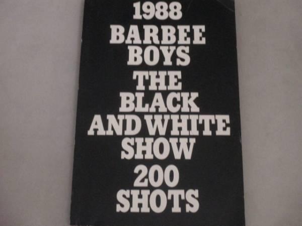 バービーボーイズ 1988年 BLACK AND WHITE SHOW パンフ?写真集