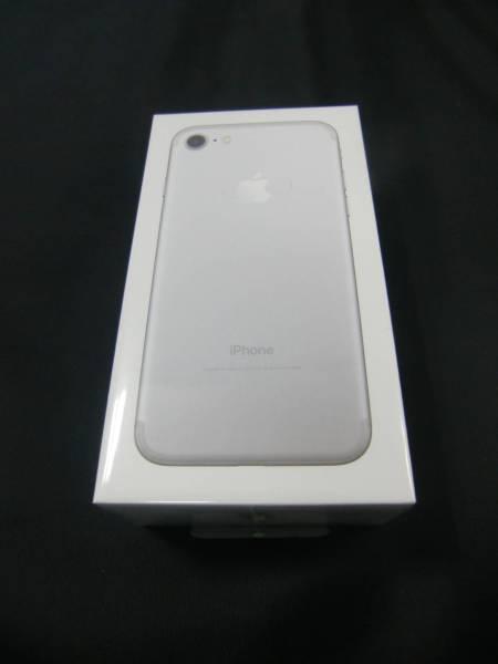 【新品】Apple iPhone 7 国内版SIMフリー 256GB シルバー