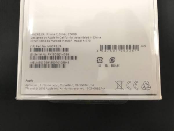 【新品】Apple iPhone 7 国内版SIMフリー 256GB シルバー_画像3